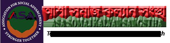 Asa Somaj Kalyan Sagnstha - আশা সমাজ কল্যাণ সংস্থা